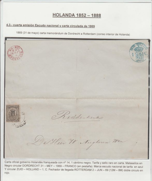 Pays-Bas 1869/1873 - Selection of five letters with coat of arms stamps - NVPH 14, 15(4x)