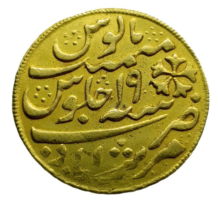 British West-Indies - Gold 1/2 Mohur (5.9gr) - Bengal Presidency (1651-1835), in the name of Shah Alam II, AH 1202, year 19 (1777) - Gold