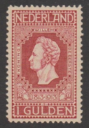 Pays-Bas 1913 - Independence, with plate error - NVPH 98 P