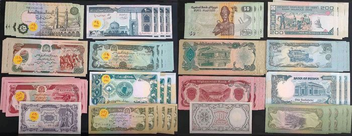 World - 95 banknotes  - Various dates