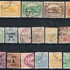 China - 1878-1949 - Imperial China Local Post Stamp Lot Used. Ichang, Chungking, Amoy….