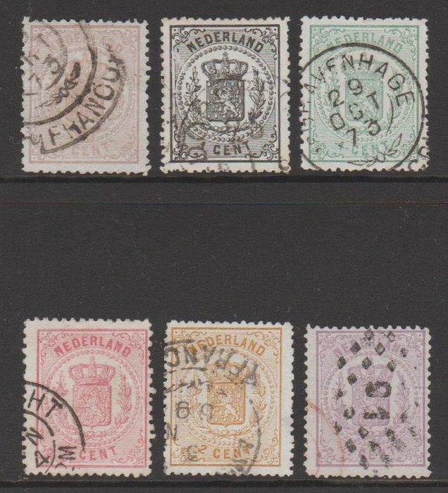 Pays-Bas 1869/1871 - National coat of arms - NVPH 13/18