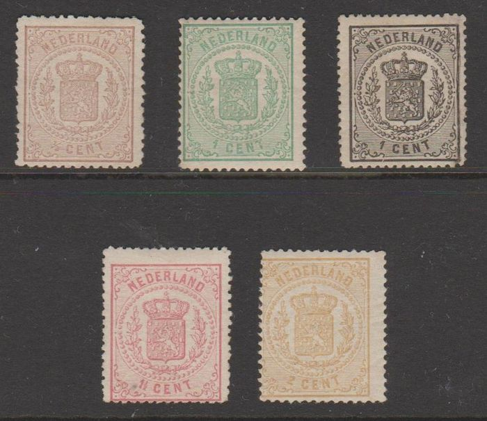 Pays-Bas 1869/1871 - National coat of arms - NVPH 13/17