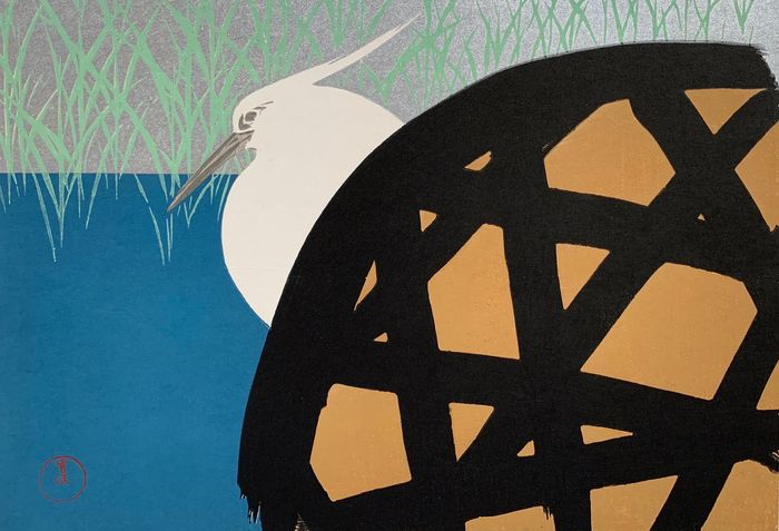 "Xilografia originale, Pubblicato da Unsodo dai blocchi originali - uccello, airone bianco, - Carta di gelso - Kamisaka Sekka (1866-1942) - 'White heron' - From the album ""Momoyogusa"" 百々世草 (Flowers of a Hundred Worlds) - Giappone - Periodo Heisei (1989-2019)"