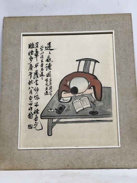 painting on paper - Paper - China - Mid 20th century