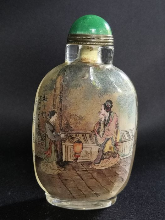 """Snuff Bottle """"Du Shi Niang story"""" painted inside"""