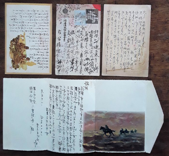Japanese soldiers - War Letters - 1905/1941