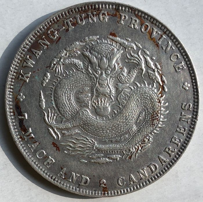 China - Kwang Tung (Guang Dong) - 1 Yuan (Dollar) / 7 mace and 2 candareens - Qing dynasty, Xuan Tong, nd (1908-1911) - Silver