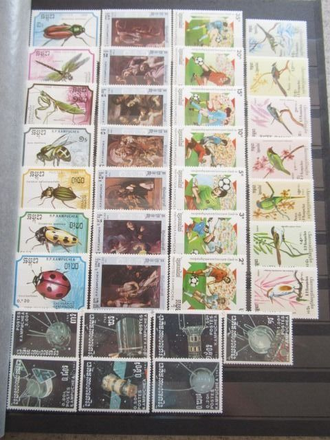 Asia - Cambodia and Kampuchea, collection of mint stamps