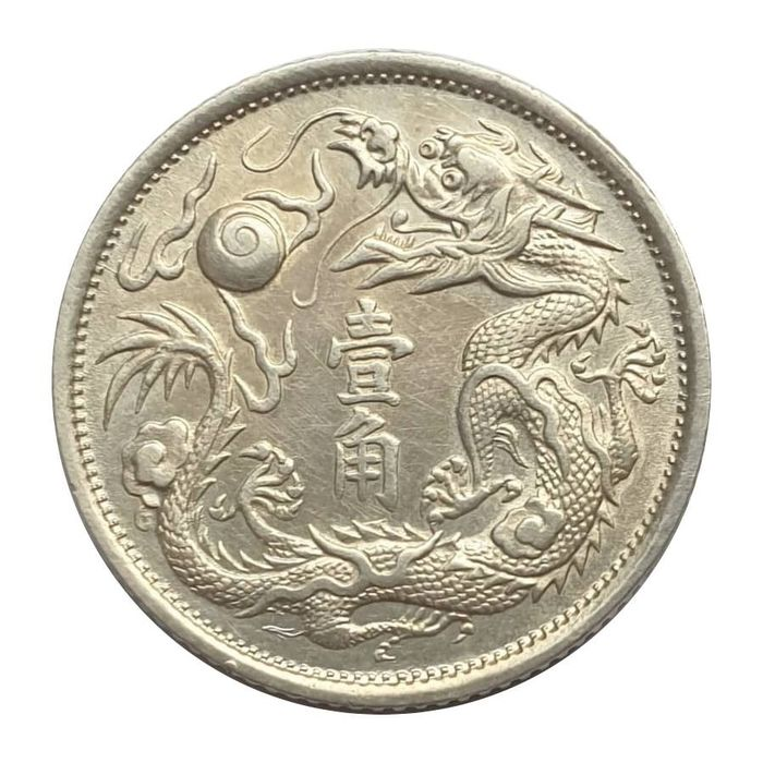 Chine - 1 Jiao (10 Cents).  Qing dynasty, Xuan Tong - Year 3 (1911)  - Argent