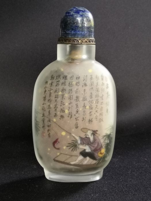 """Snuff Bottle """"Fish and Crane"""" painted inside"""