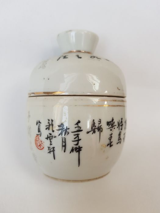 jar with cover (2) - Porcelain - China - 1912