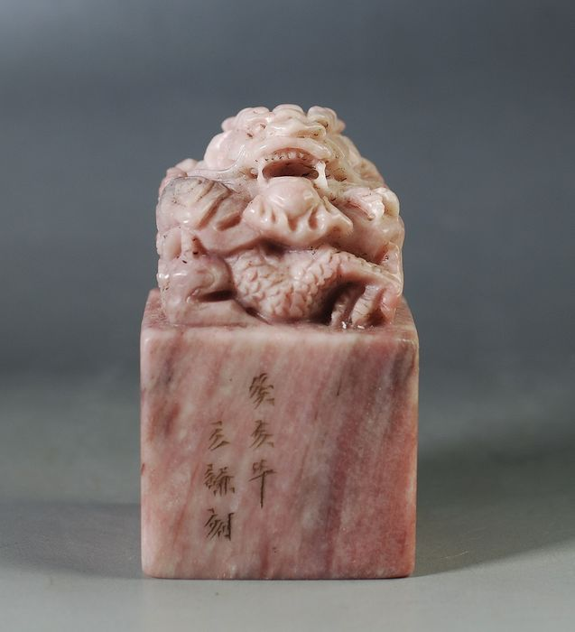 Seal - Soapstone - A beautiful seal - China - Second half 20th century