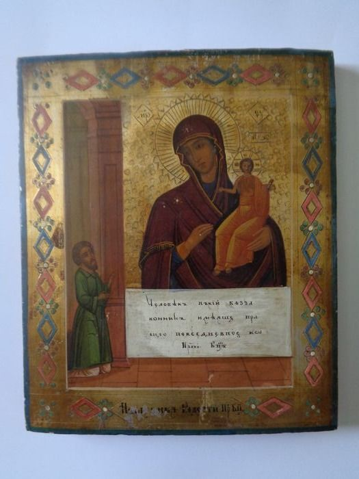 Icon, Mother of God of unexpected Joy (1) - Wood - Late 19th century