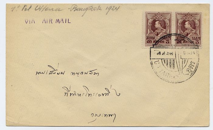 Tailandia 1924 - Air Mail : first flight Uttara - Bangkok 1924 December