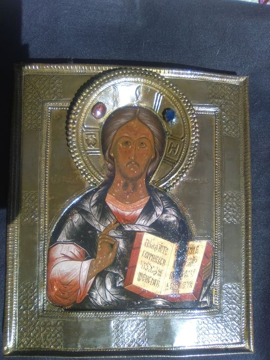 Christ, Icon, Pantocrator - Brass, Silver, Wood - 19th century