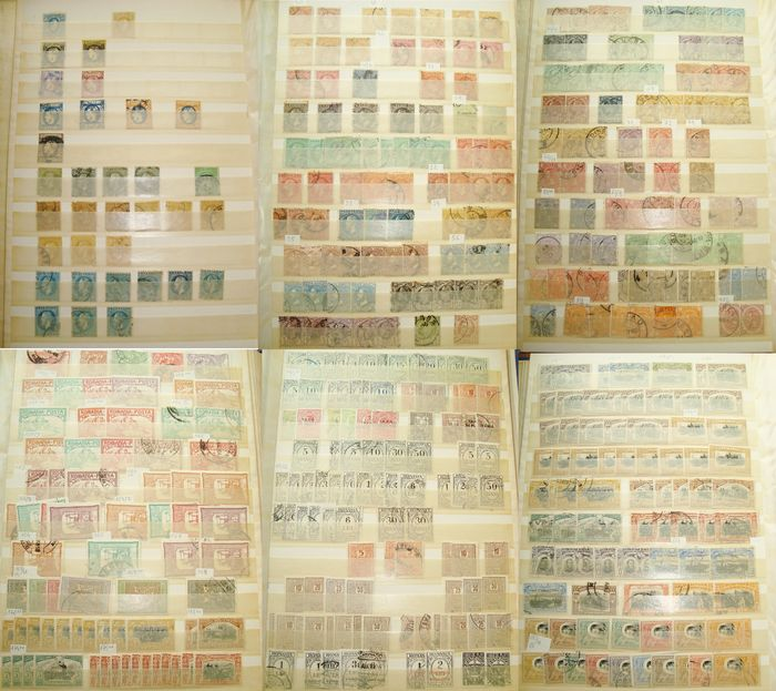 Roumanie 1872/1940 - Stock of classic stamps and sets