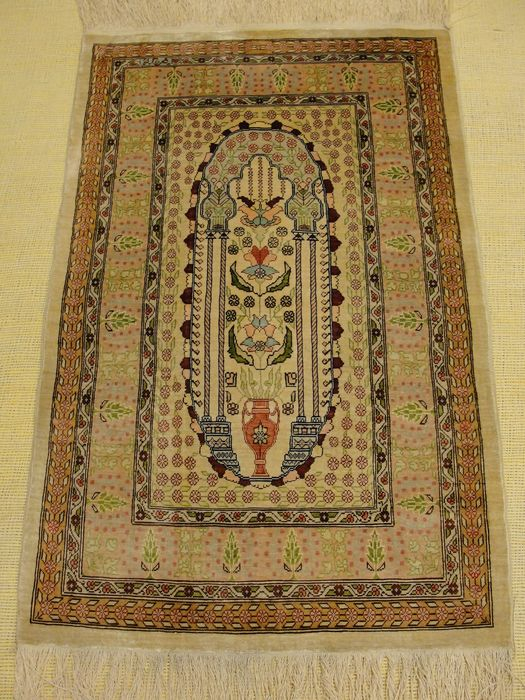 Hereke - Carpet - 80 cm - 50 cm