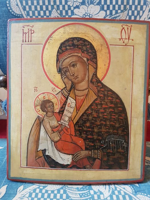 "Icon, Mother of God "" Soothe my pain"" - Wood - 19th century"
