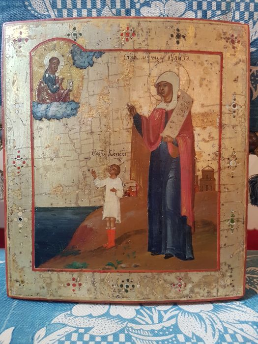 Icon, Holy Julitta and her son Kirik - Wood - 19th century