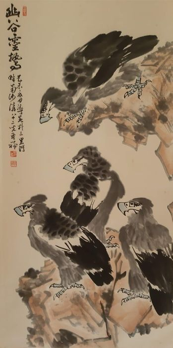 Ink painting - Rice paper - 《李苦禅-幽谷灵鸷》Made after Li Kuchan - China - Second half 20th century