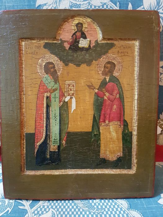Icon, Holy Blaise and  Holy Flor - Wood - 19th century