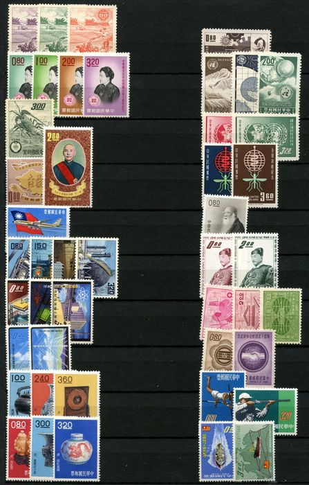 Taiwan 1961/1973 - Collection of MNH or unused (as issued) stamps and MS