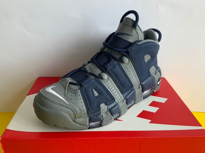 Nike - Nike Air More Uptempo Cool Grey