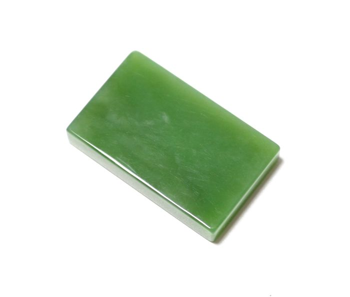 Natural Jadeite (Type A) - VERY EXCLUSIVE - 20 g