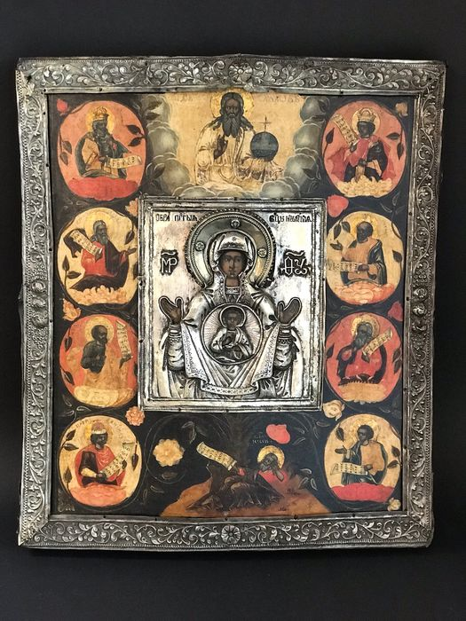 Rare Russian 18th Century Icon Of Kurskaya Mother Of God With Silver Oklad - Silver, Wood - 18th century