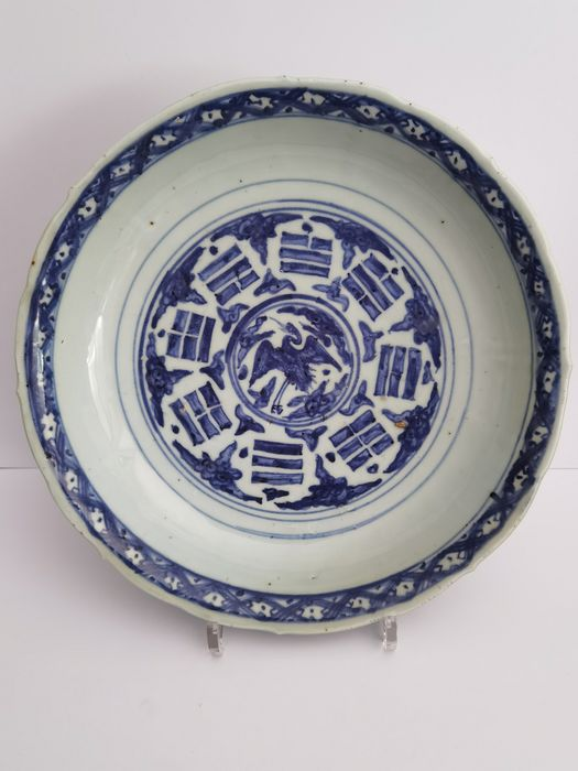 Bord (1) - Porselein - Large plate 31 cm d. - China - Ming Dynastie (1368-1644)
