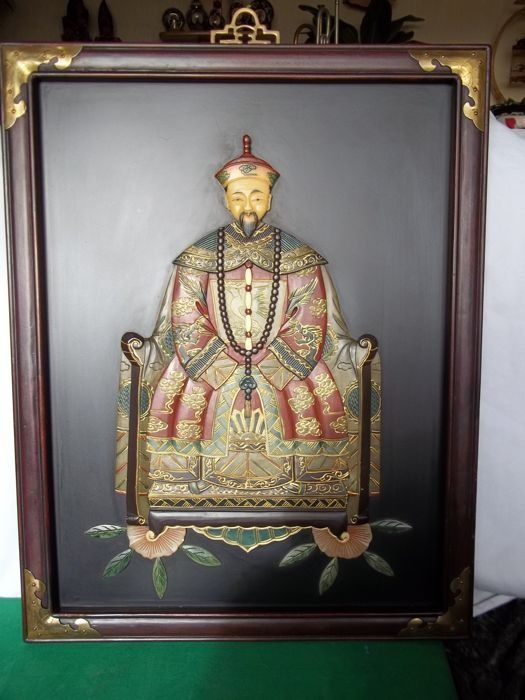 Franklin Mint - The Imperial Dynasty Ancestral Portrait by Xu Zan Yu - Hua Xe Stone - China - 2nd half of the 20th century