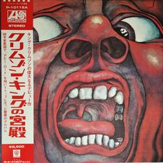King Crimson - Rarere Japan First Issue Of /  The Court Of The Crimson King In Great Condition - Álbum LP - 1976/1976