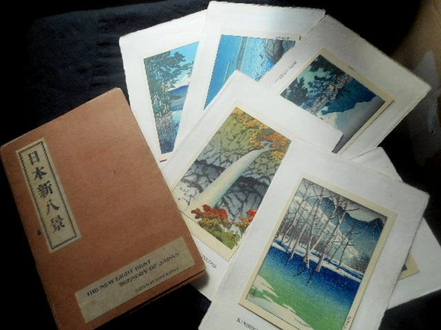 "Raro! Set di xilografie originali in edizione limitata (8) - Carta - Kawase Hasui 川瀬巴水 (1883-1957) - ""Nippon shin hakkei"" 日本新八景 (The New Eight Best Scenery of Japan) (complete) - Giappone - 1927 circa"