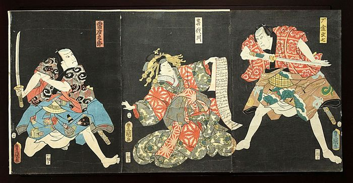 "Trittico originale con stampa xilografica - Carta - Utagawa Kunisada (1786-1865) - Performance of the kabuki play ""Somewake Temomiji no Edozuma"" 染分紅地江戸褄 - Giappone - 1858 (Ansei 5), decimo mese"