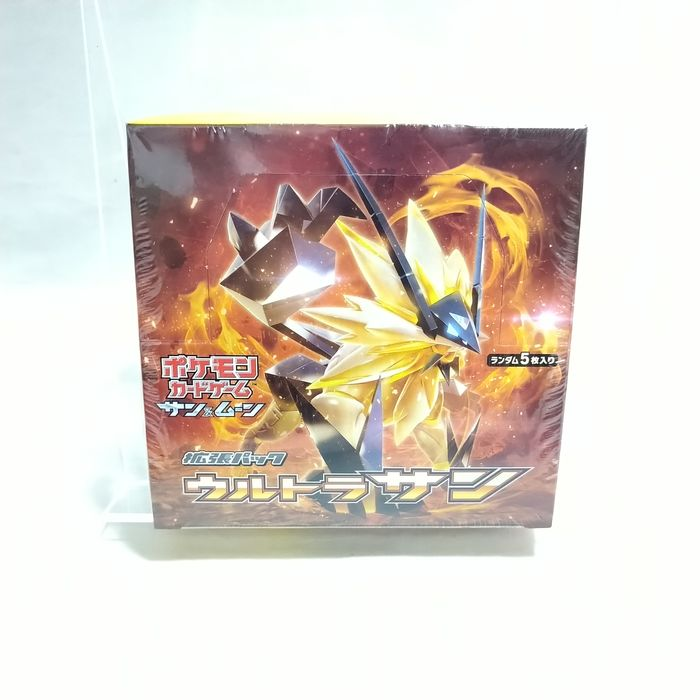 Pokemon - Scatola Trading card Pokemon Card Sun and Moon Ultra Sun Unopend BOX which has 30 packs