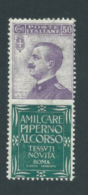 Italien Königreich 1924 - Advertising stamps, 50 cents violet and green Piperno - Sassone N. 13