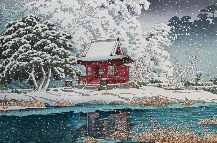 "Xilografia originale - neve, inverno, tempio - Carta Washi - neve, inverno, tempio - Kawase Hasui 川瀬巴水 (1883-1957) - ""Shatō no yuki"" 社頭の雪 (Snow at the Entrance of [Inokashira Benten] Shrine) - Giappone - Periodo Heisei (1989-2019)"