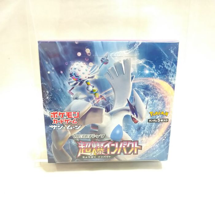 Pokemon - Scatola Trading card Pokemon Card Sum and Moon Explosive Impact Unopend BOX which has 30 packs