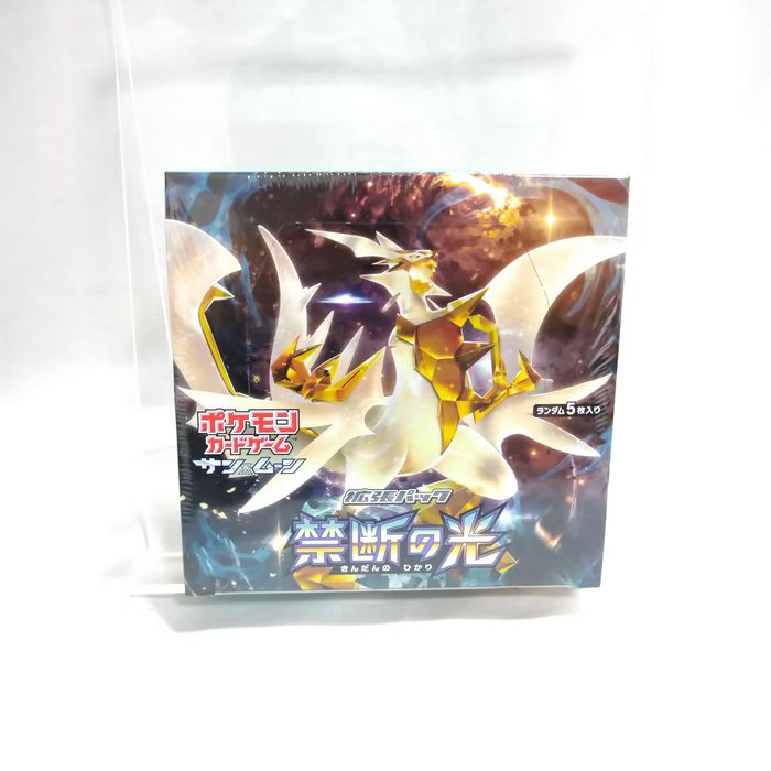 Pokemon - Scatola Trading card Pokemon Card Sun and Moon Forbidden Light  Unopend BOX which has 30 packs