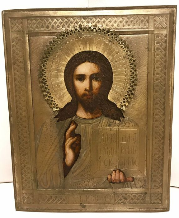 Icon (1) - Brass, Wood - Late 19th century