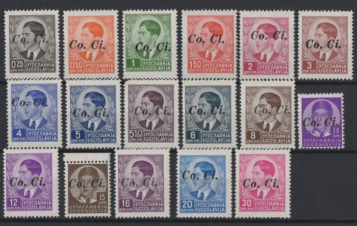 Italy - Occupation of Slovenia (1941) - Sassone S.1 S.2 S.5 S.7 S.8 S.9 S.14 S.15