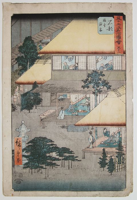 """Xilografia originale - Carta - Architettura del paesaggio - Utagawa Hiroshige (1797-1858) - 'Ishibe: Guests at the Inn' - From the series """"Famous Sights of the Fifty-three Stations"""" - Giappone - 1855 (Ansei 2), 7 ° mese"""