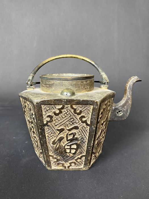 Teapot - Brass, Pewter - Early Qing Pewter Teapot/Winepot - China - 17th century