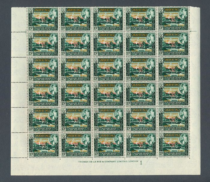 Aden 1966 - Lower part of sheet with 30 mint stamps of the rare unissued stamp. - Michel I (A 76)