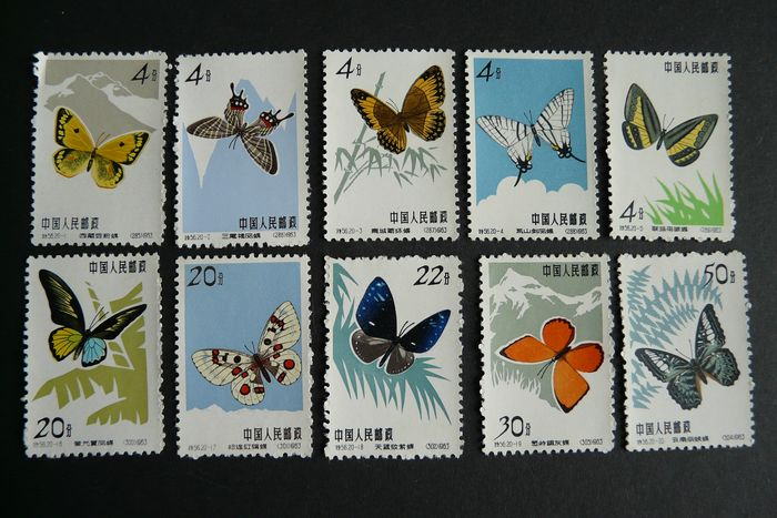 China - Volksrepublik seit 1949 1963 - Butterflies - Michel 689/698