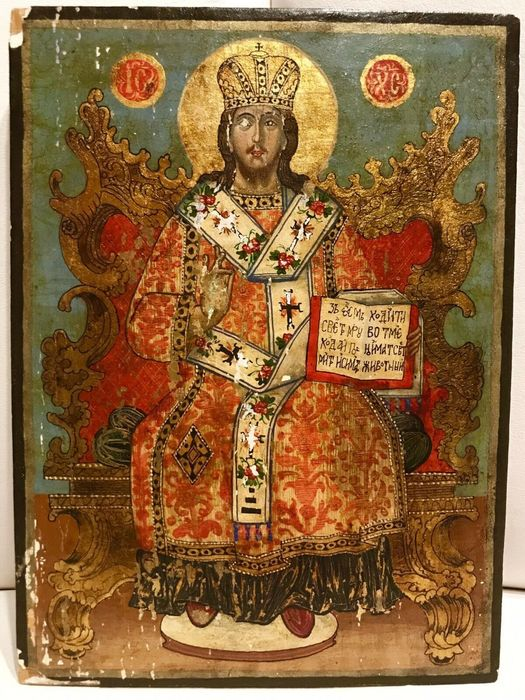 Icon, Christ as Tsar of the Tsars (1) - Wood - 19th century