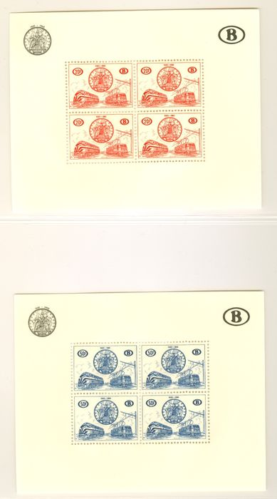 Belgium 1960 - Luxury mini sheets celebrating the 75th anniversary of the International Society of the Congress of - OBP / COB LX35C