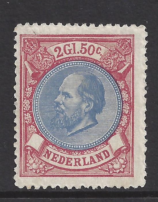 Pays-Bas 1872 - King Willem III - NVPH 29