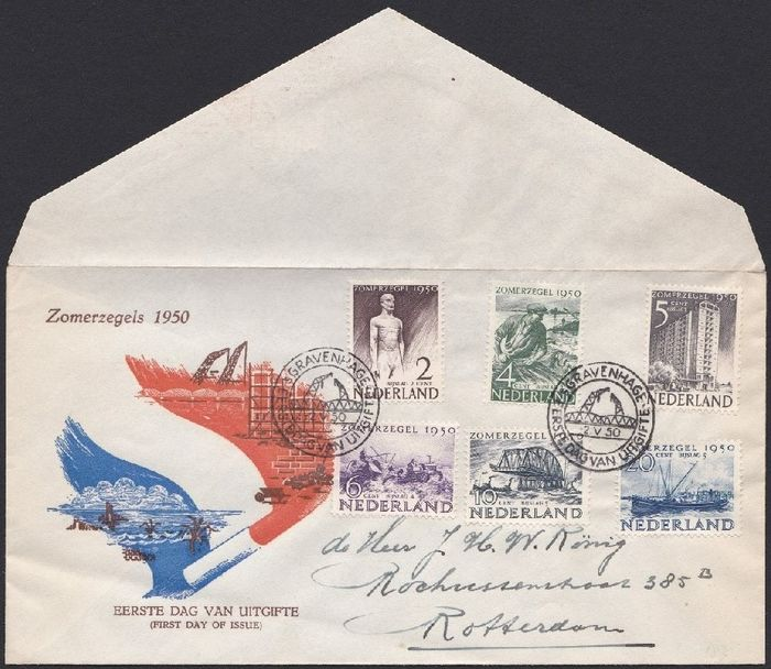 Netherlands 1950 - FDC Summer stamps - NVPH E1
